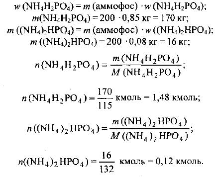 Заказать работу по химии