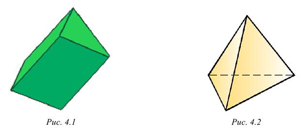 Начертательная геометрия задачи с решением