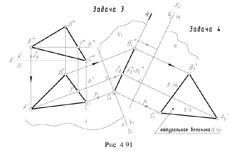 Задачи по начертательной геометрии