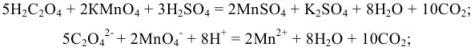 Решение задач по аналитической химии