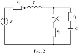 Электротехника задачи с решением