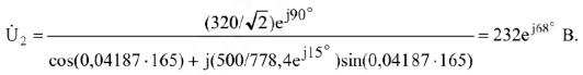 Примеры решения задач по электротехнике