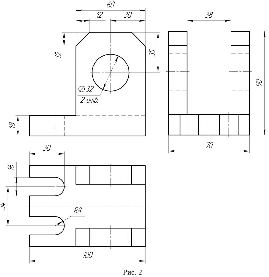 Решение задач по инженерной графике