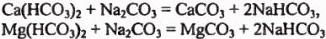 Примеры решения задач по химии