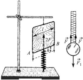 Молекулярная физика задачи с решением