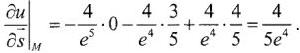 Примеры решения задач по математическому анализу