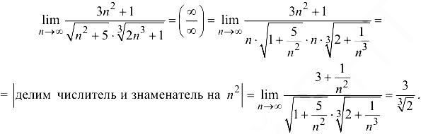 решение задач по математическому анализу
