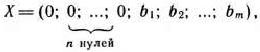 Примеры решения задач по математическому программированию