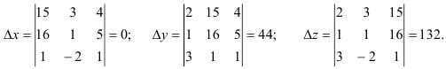 Заказать контрольную работу по высшей математике