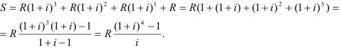 Финансовая математика задачи с решением