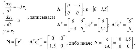 Примеры решения задач по теории автоматического управления