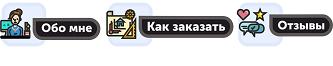 Людмила Фирмаль