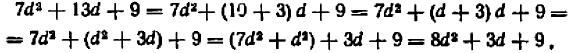 Математика примеры с решением